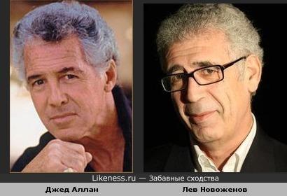 Джед Аллан и Лев Новоженов