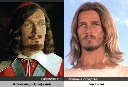 Актёры Александр Трофимов и Тед Нили похожи