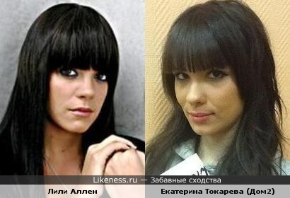Певица Лили Аллен и Екатерина Токарева