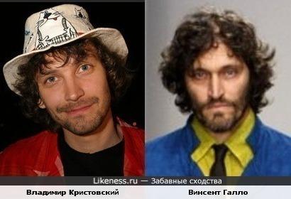 Владимир Кристовский из группы УмаТурман похож на Винсента Галло