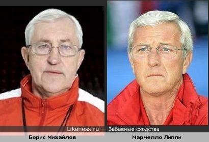 Тренеры Михайлов и Липпи похожи