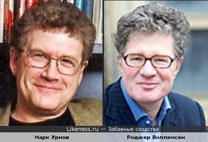 Марк Урнов и Роджер Виллемсен похожи