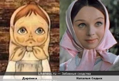 Дарёнка из мультика похожа на актрису Наталью Седых