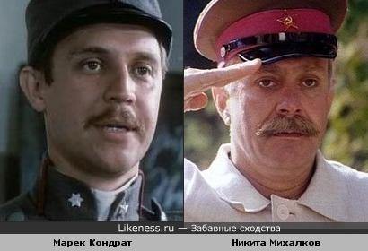 Марек Кондрат похож на Никиту Михалкова