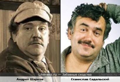"""Андрей Шарков ( """"Мастер и Маргарита"""") и Станислав Садальский"""