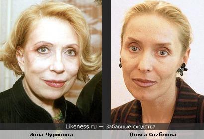 Инна Чурикова и Ольга Свиблова