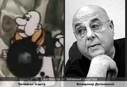 """Персонаж из м/ф """"Алиса в Зазеркалье"""" напомнил Владимира Долинского"""
