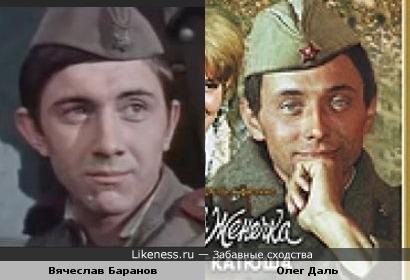 Вячеслав Баранов и Олег Даль солдаты