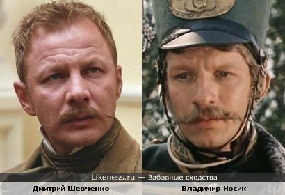 Дмитрий Шевченко и Владимир Носик