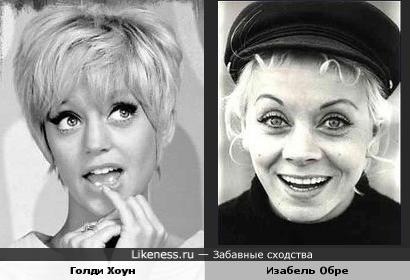 Голди Хоун и Изабель Обре