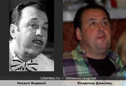 Михаил Водяной и Владимир Данилец