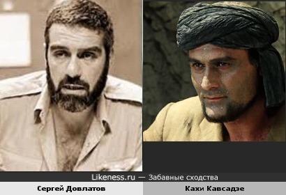 Сергей Довлатов и Кахи Кавсадзе
