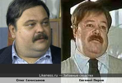 Олег Семисынов и Евгений Перов