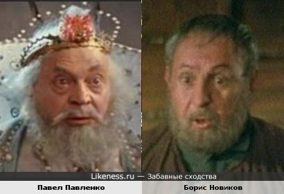 Павел Павленко и Борис Новиков