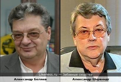 Александр Беляев и Александр Ширвиндт