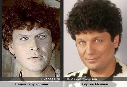 Вадим Спиридонов и Сергей Минаев