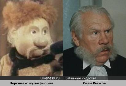 """Персонаж м/ф """"Как мужик корову продавал"""" напомнил актёра Ивана Рыжова"""