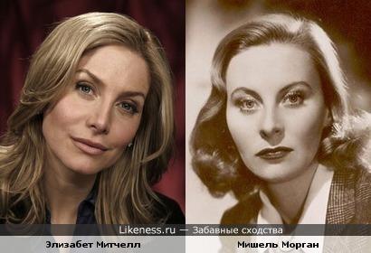 Элизабет Митчелл похожа на Мишель Морган