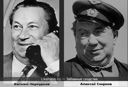 Василий Меркурьев и Алексей Смирнов