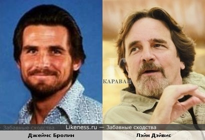 Джеймс Бролин и Лэйн Дэйвис