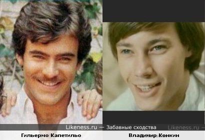 Гильермо Капетильо и Владимир Конкин (один голос на двоих)