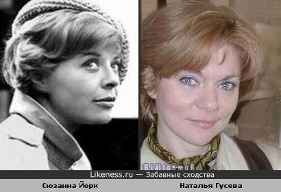 Сюзанна Йорк и Наталья Гусева