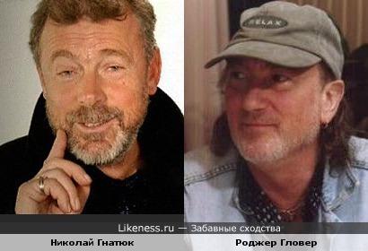 Николай Гнатюк и Роджер Гловер