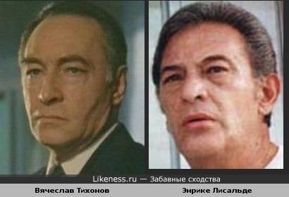 Вячеслав Тихонов и Энрике Лисальде