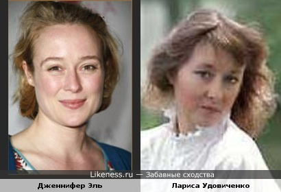Дженнифер Эль и Лариса Удовиченко