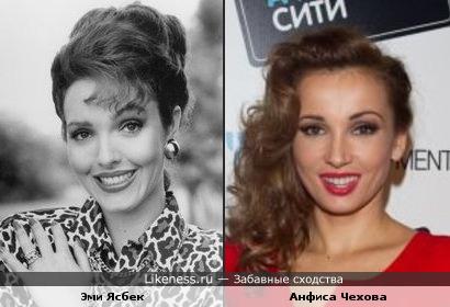 Эми Ясбек и Анфиса Чехова