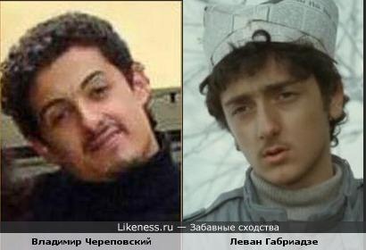 Владимир Череповский и Леван Габриадзе