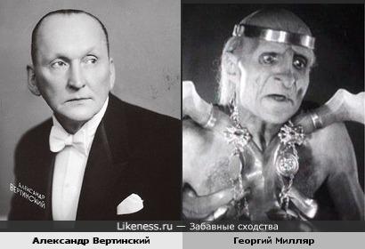 Александр Вертинский и Георгий Милляр в роли Кащея