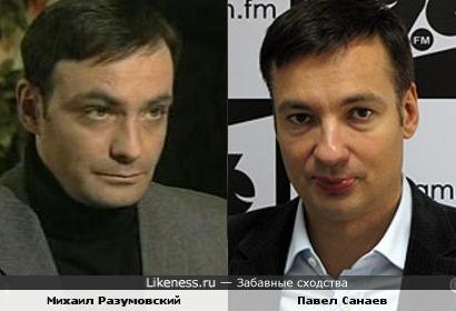 Михаил Разумовский и Павел Санаев
