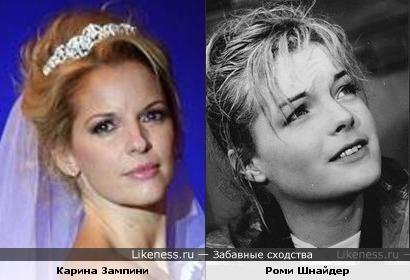 Карина Зампини и Роми Шнайдер