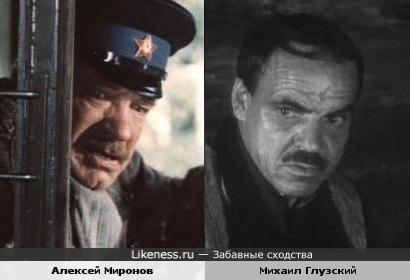 Алексей Миронов и Михаил Глузский