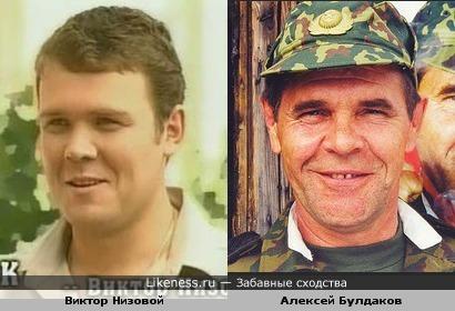 Виктор Низовой и Алексей Булдаков