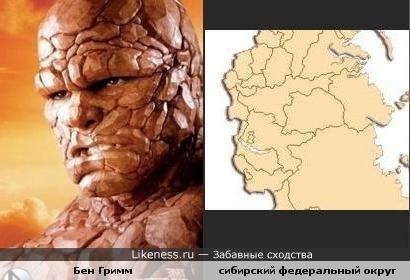 """Каменный человек из """"Фантастической четверки"""" и карта Сибири"""