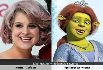 Келли Осборн похожа на принцессу Фиону