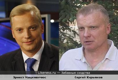 Эрнест Мацкявичюс и Сергей Кирьяков