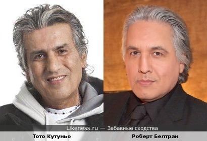 Певец Тото Кутуньо и актёр Роберт Белтран