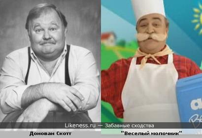 """Актёр Донован Скотт в рекламе """"Веселый молочник"""""""