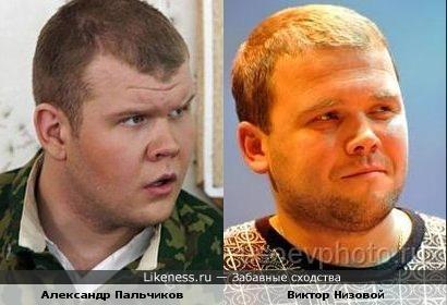 Актёры Александр Пальчиков и Виктор Низовой