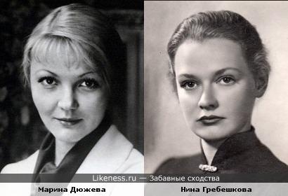 Актрисы Марина Дюжева и Нина Гребешкова