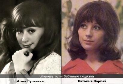 Алла Пугачева и Наталья Варлей в молодости