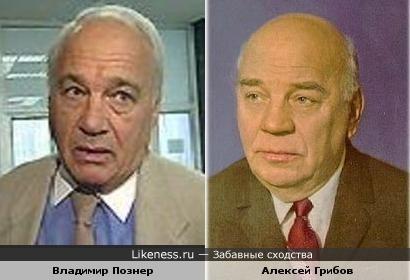 Владимир Познер и Алексей Грибов