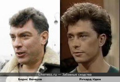 Борис Немцов и Ричард Иден