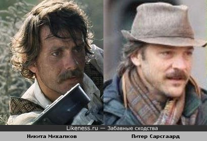 Никита Михалков и Питер Сарсгаард
