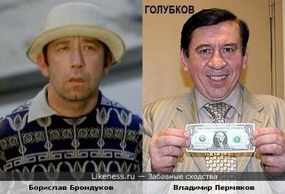 Гони доллар, родственник!