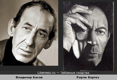 Актёры Владимир Басов и Рауль Кортез