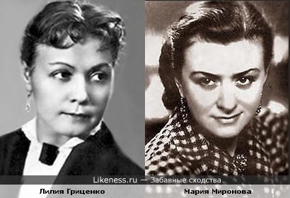 Актрисы Лилия Гриценко и Мария Миронова